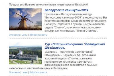 Как открыть игорное заведение в Беларуси