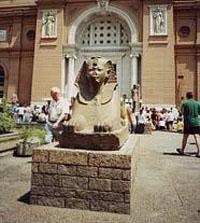 Национальный Египетский музей