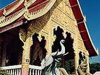 Город Чиангсаен