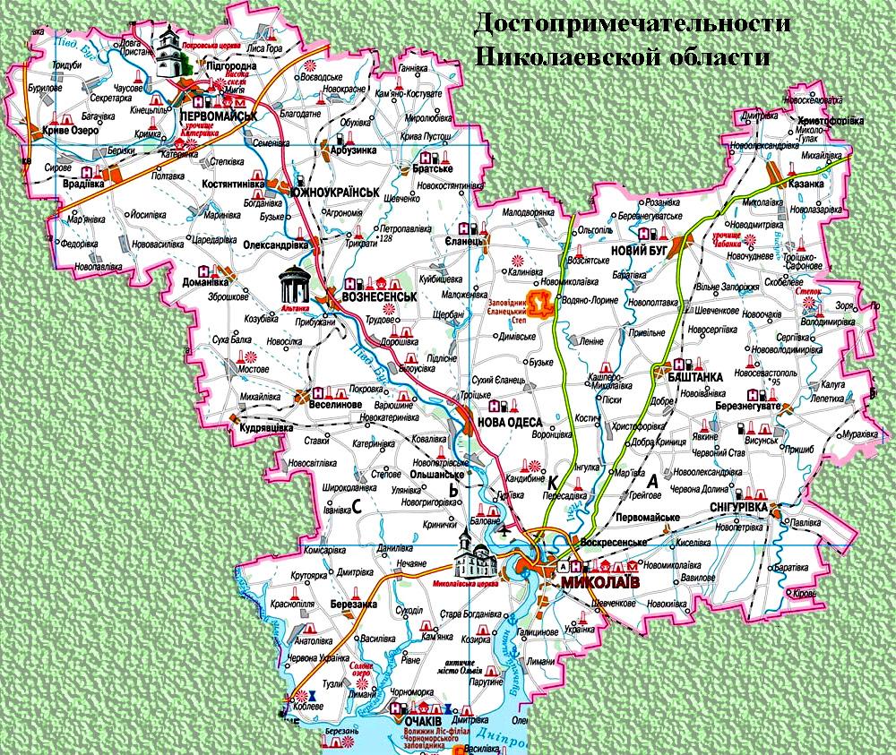 Карта украины карта масштаба 1см 35км