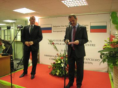 болгарского посольства в Риме